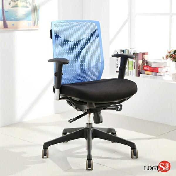 邏爵LOGIS美背Y型架航太塑鋼電腦椅/ 辦公椅/ 事務椅 A700