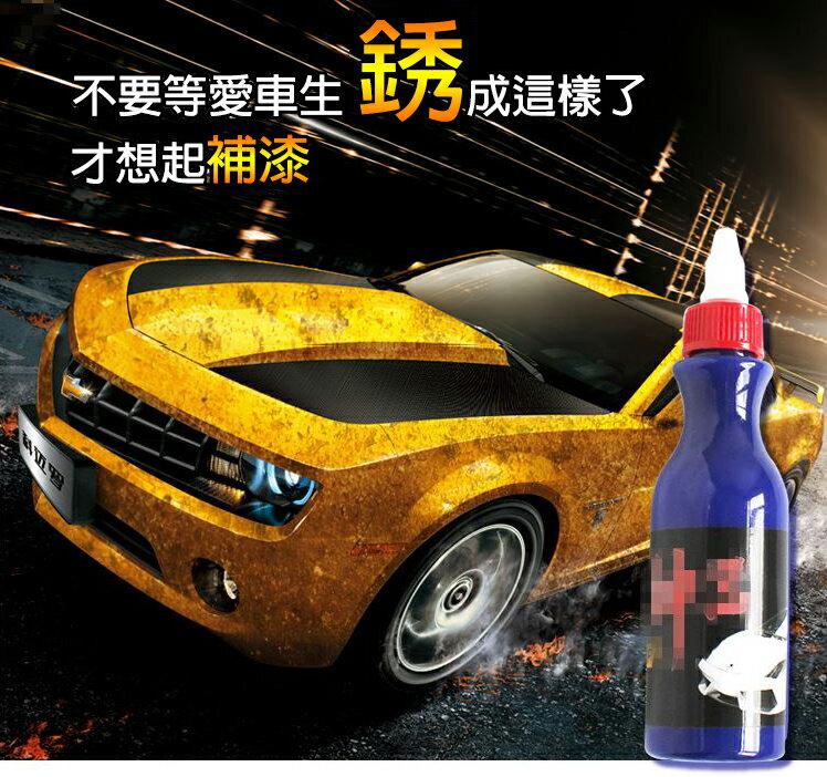 【愛家便宜購】擦車修復液車漆去痕修復神器納米去除污漬修復車漆