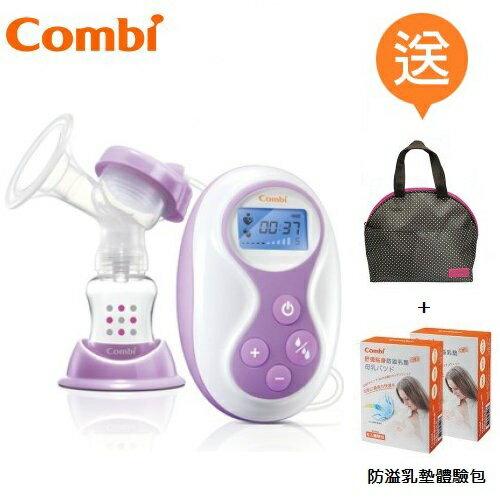 【贈點點手提袋+防溢乳墊體驗包x2】日本【Combi】自然吸韻手電動二合一吸乳器