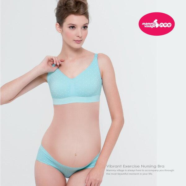 六甲村 - 美型絕色低腰孕婦褲 (白點粉藍) F 2