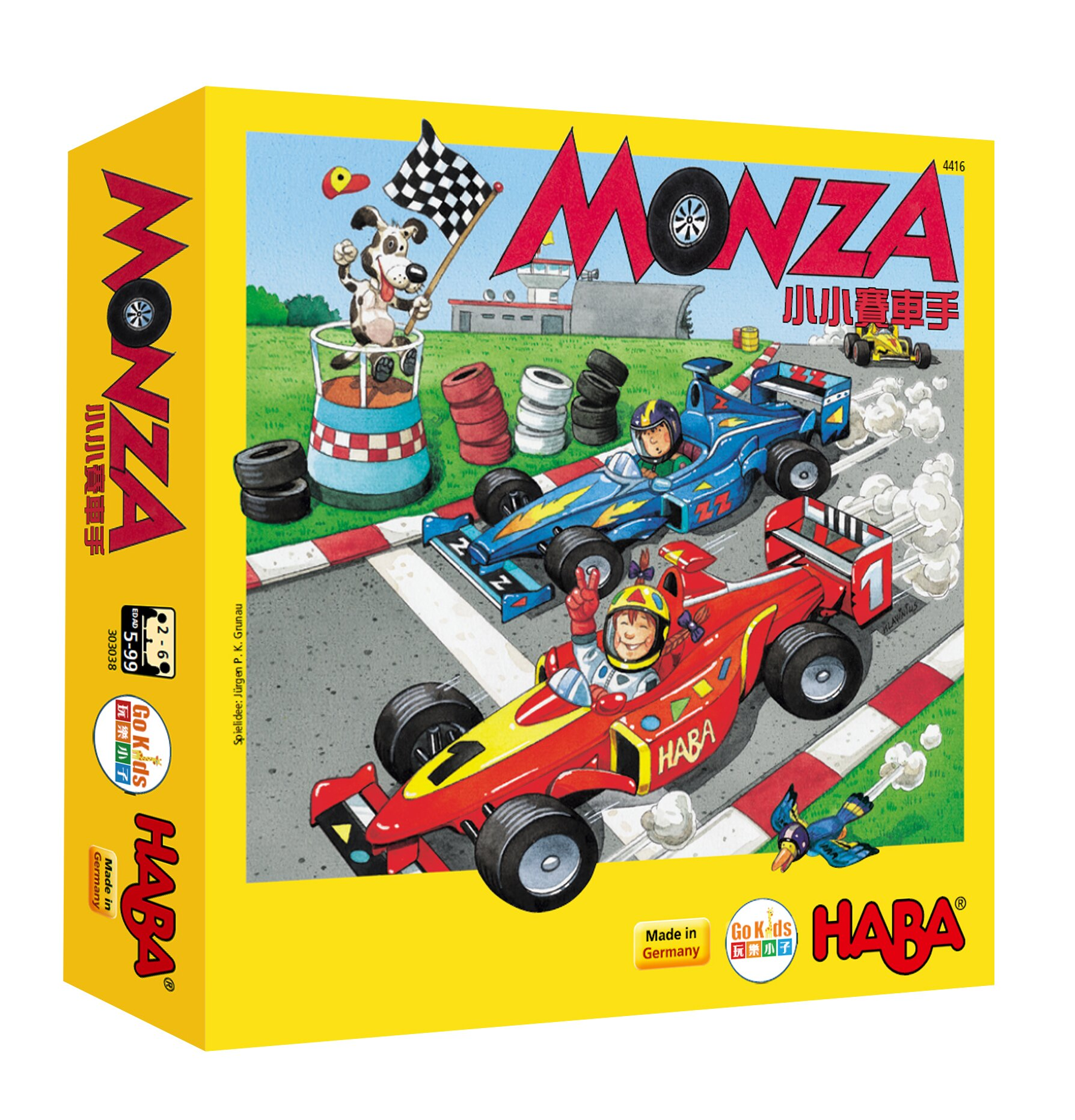含稅附發票 小小賽車手 繁中版 Monza 方舟風雲會益智桌遊 實體店正版