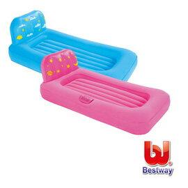 《Bestway》52X30X18星空兒童充氣床-藍色/粉紅色(67496)