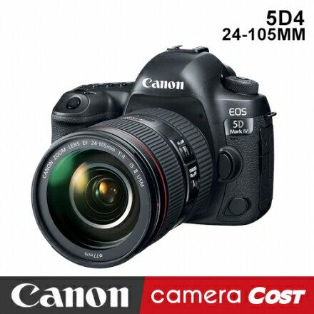 【現貨 不用等】CANON 5D MARK IV 5D4 24-105MM 單眼相機 公司貨 再送白金清潔組 5Dmark4 - 限時優惠好康折扣