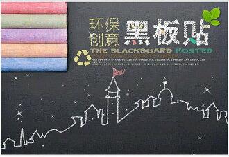 BO雜貨【YV2220】創意黑板貼壁貼 兒童玩具房壁貼 留言版 辦公室公告公佈欄 塗鴉板 告示牌
