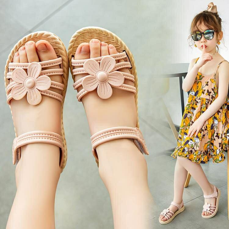 女童涼鞋 女童涼鞋新款時尚夏季中大童女生公主鞋小女孩子軟底沙灘鞋子 愛尚優品