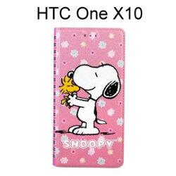 SNOOPY 彩繪皮套 [筆記本粉] HTC One X10 (5.5吋) 史努比【正版授權】