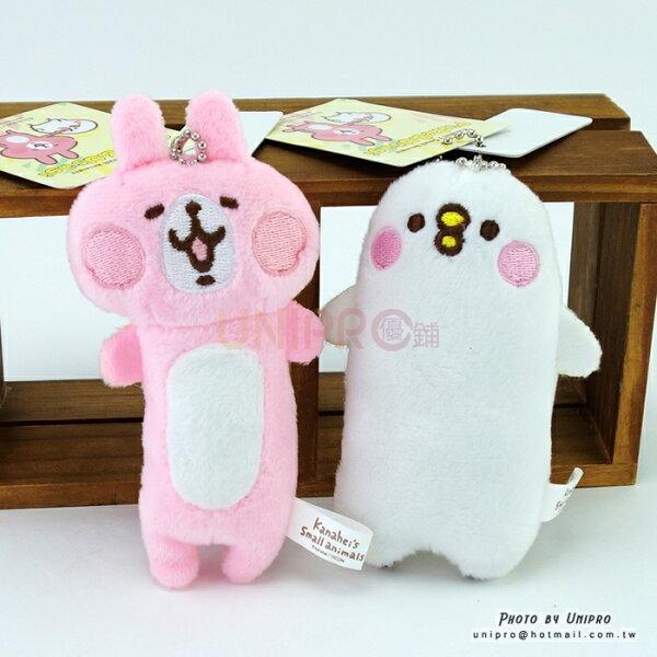 【UNIPRO】Kanahei卡娜赫拉的小動物粉紅兔兔小雞P助11公分絨毛玩偶珠鍊吊飾娃娃三貝多正版授權禮物