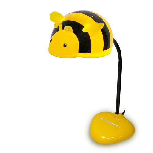 Lumitusi- 小蜜蜂星星投射LED閱讀檯燈 1