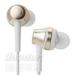 【曜德】鐵三角 ATH-CKR50 香檳金 輕量耳道式耳機 輕巧機身 ★免運★送收納盒★