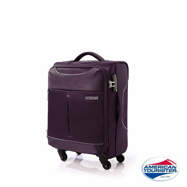 【加賀皮件】AT 美國旅行者 Sky 輕量 商務 可擴充加大 布箱 旅行箱 20吋 行李箱 25R