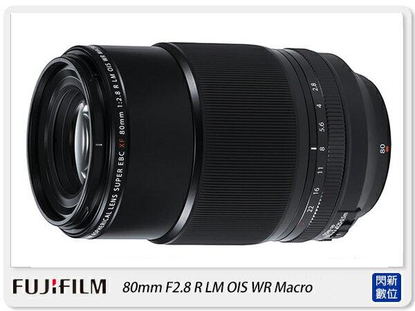 【銀行刷卡金+樂天點數回饋】預購~ FUJIFILM 富士 XF 80mm F2.8 R LM OIS WR Macro 微距鏡(80 2.8;恆昶公司貨)