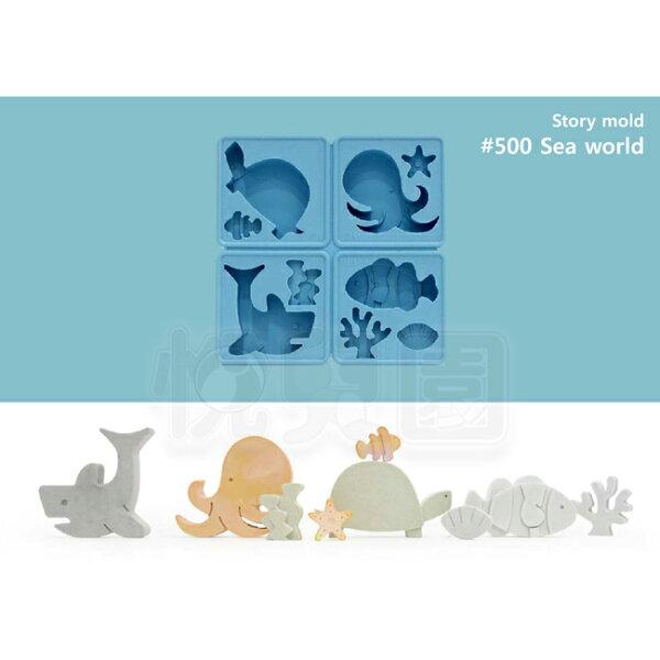 eeeek艾克魔塊可愛動物造型模組-海洋世界(深藍)【悅兒園婦幼生活館】