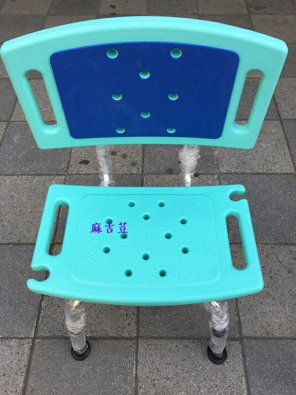 DIY 簡易型 鋁合金 靠背型 洗澡椅/沐浴椅 高低可調整 靠背附EVA墊 冬天不冰冷 可搭包大人濕巾使用