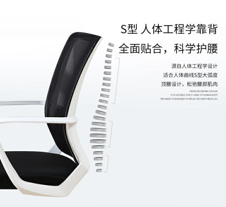 百深電腦椅家用辦公椅子舒適轉椅久坐簡約靠背學生學習寫字書桌椅 AT