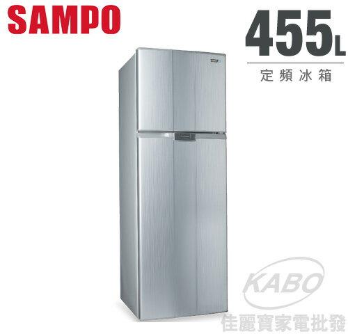 【佳麗寶】-(SAMPO聲寶)455L雙門電冰箱SR-A46G留言享加碼折扣