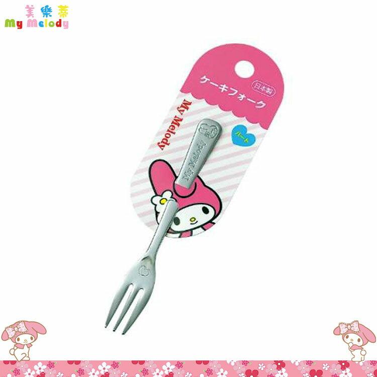 日本製 三麗鷗 My Melody 美樂蒂 不鏽鋼叉子 點心叉 水果叉 不鏽鋼餐具 日本進口正版 169419