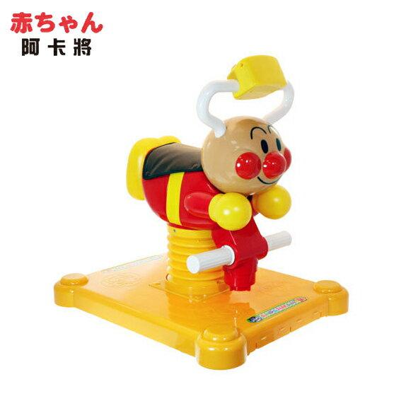 AGATSUMA 麵包超人彈簧椅