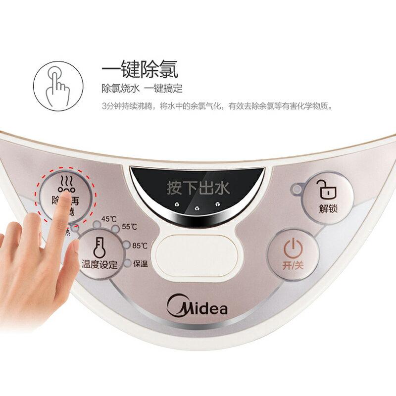 電熱水瓶家用304不銹鋼全自動智能保溫大容量電燒水壺恒溫701