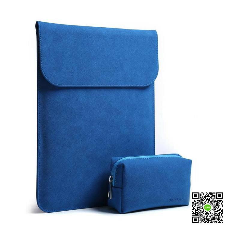 聯想筆記本ThinkPad New S2電腦包13.3寸內膽包15.6英寸310s保護套yoga710-14小新 MKS
