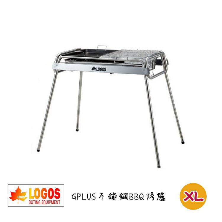 LOGOS GPLUS不鏽鋼BBQ烤爐LG81060820/城市綠洲 (XL.高度可調整.烤肉架.附鐵板)