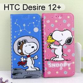 SNOOPY彩繪皮套[筆記本]HTCDesire12+Desire12Plus(6吋)史努比【正版授權】