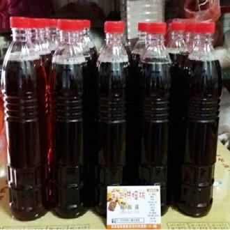 純古法煮法:青草茶、仙草茶 (800ml/ 瓶)