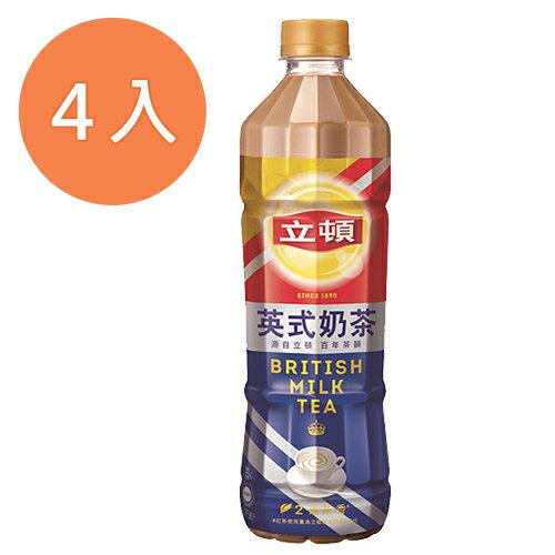 立頓 英式奶茶 535ml (4入)/組