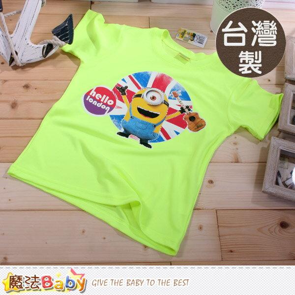 台灣製小小兵授權正版吸濕排汗兒童短袖T恤 魔法Baby~k42412