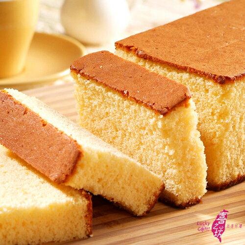 【喜之坊】蜂蜜蛋糕(1條)+爺爺奶奶酥禮盒(8入)禮盒★
