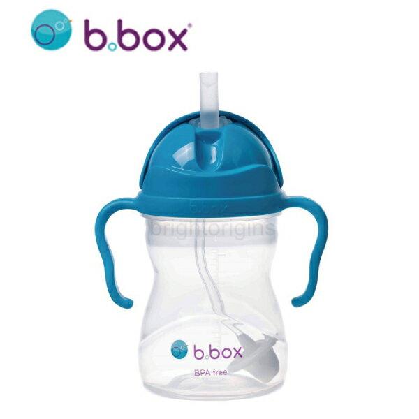 澳洲 b.box 升級版學習水杯|防漏水杯-第二代 (8款可選) 5