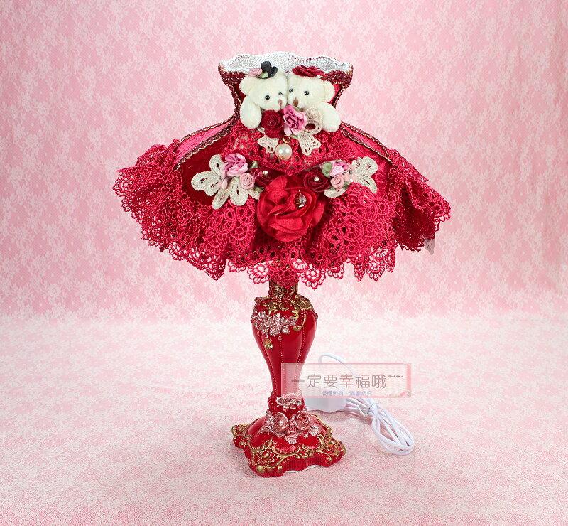 一定要幸福哦~~熊熊蕾絲檯燈(紅)、舅仔燈、新娘嫁妝、結婚用品、安床用品 0