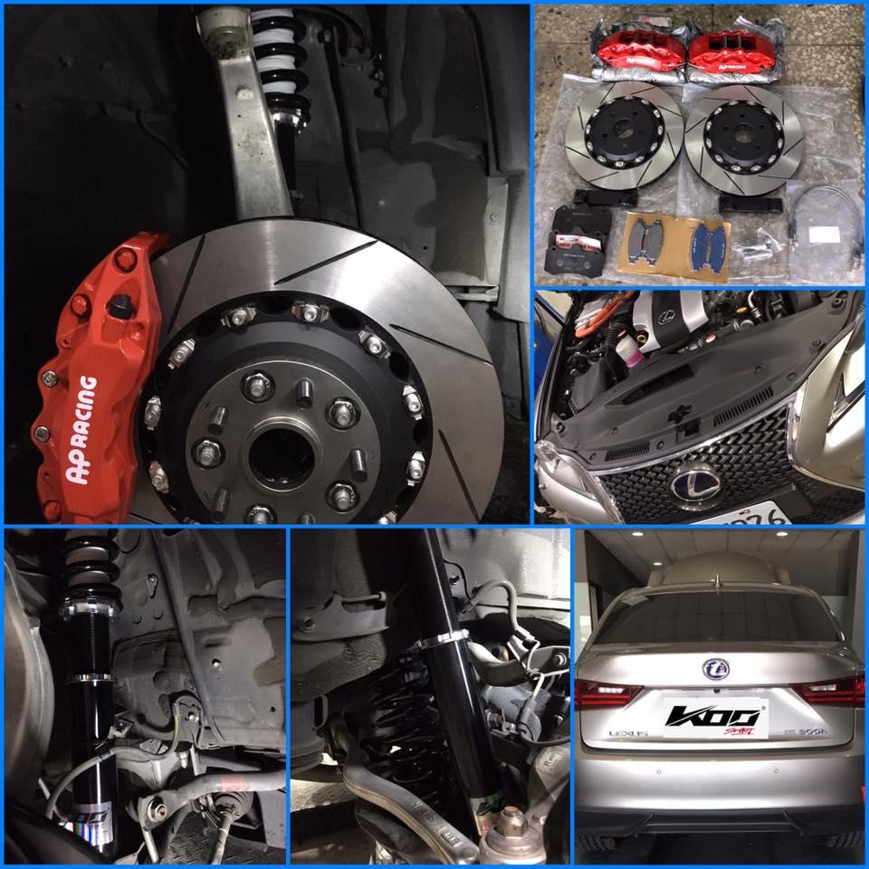 Lexus lS300H  專用 KOO sport 高性能可調式避震器 (運動版)