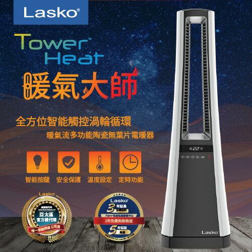 『 小 凱 電 器 』【美國Lasko】TowerHeat 暖氣大師多功能陶瓷無葉片電暖器 AW300TW