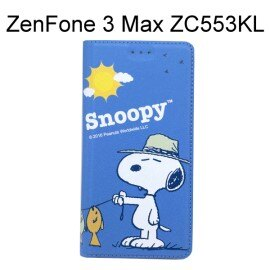 SNOOPY 彩繪皮套 [晒魚] ASUS ZenFone 3 Max ZC553KL (5.5 吋) 史努比【正版授權】