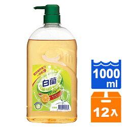 白蘭 新動力配方 洗碗精-活力鮮柚  1000ml (12入)/箱