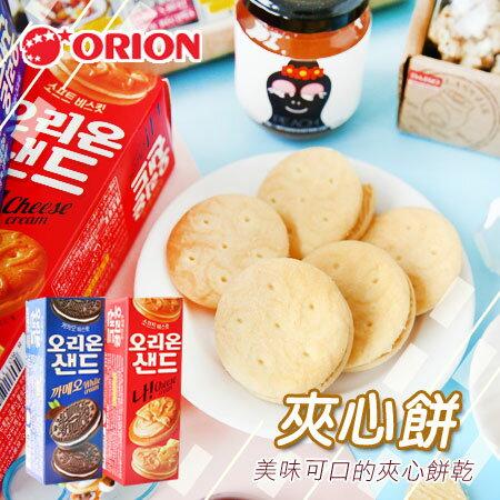 韓國Orion好麗友夾心餅夾心餅餅乾巧克力夾心餅起司夾心餅【N102715】