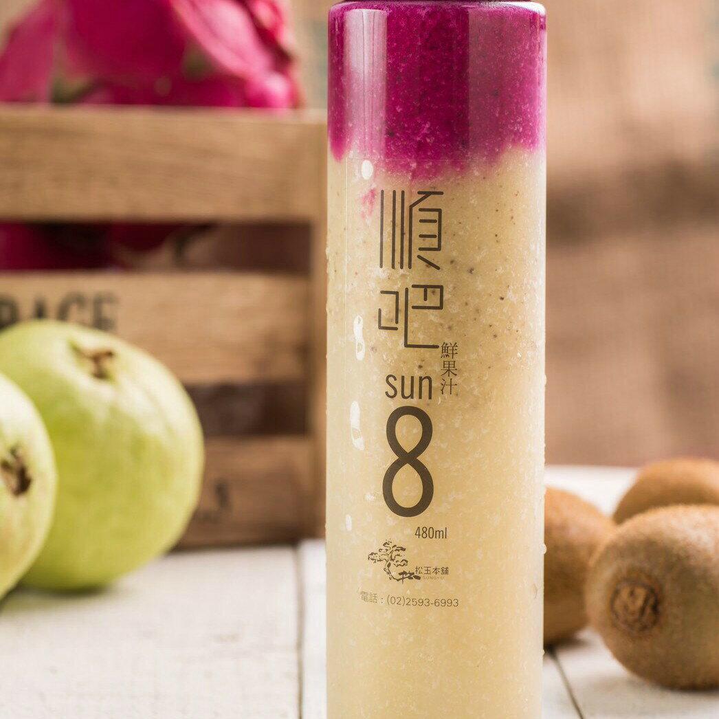 【鮮果汁】容易吧-火龍果+奇異果+芭樂-500ml