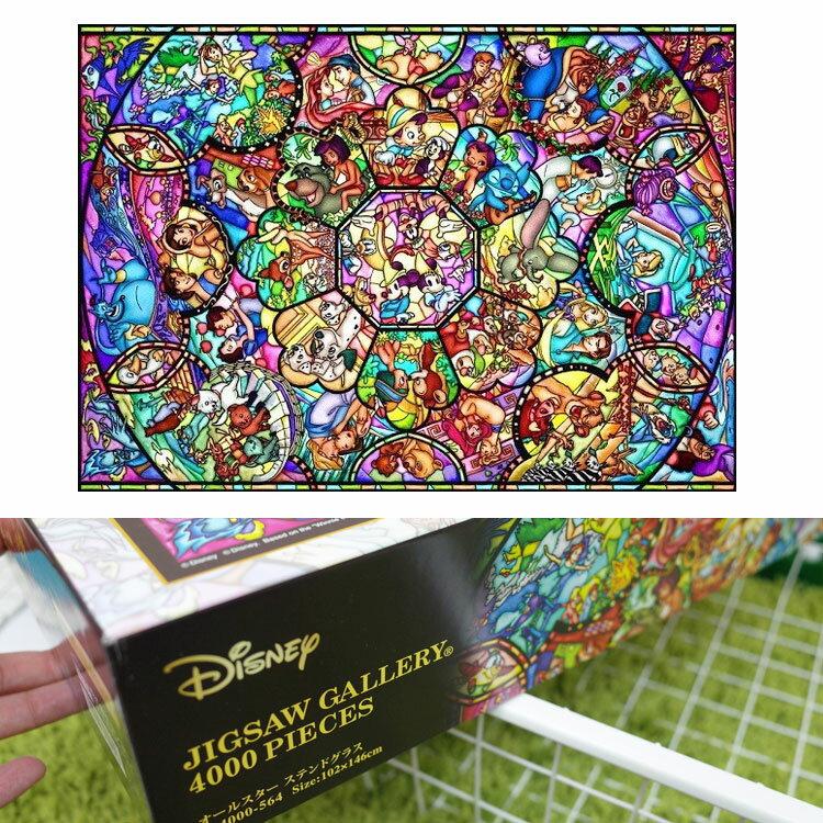 PGS7 日本迪士尼系列商品 - 日本 迪士尼 超大 彩繪玻璃 拼圖 (4000片) 31種動畫【SFJ7075】
