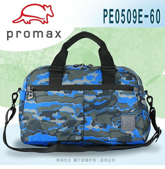 ~熊熊先生~ 75折 Promax 迷彩隨身包 斜背包側背包 單肩包手提包 HEYDAY系