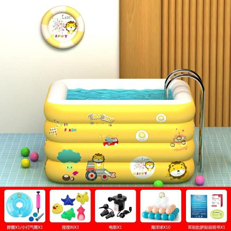 樂天優選-嬰幼兒充氣游泳池家用加厚四層加高寶寶戲水池小孩兒童保溫洗澡池