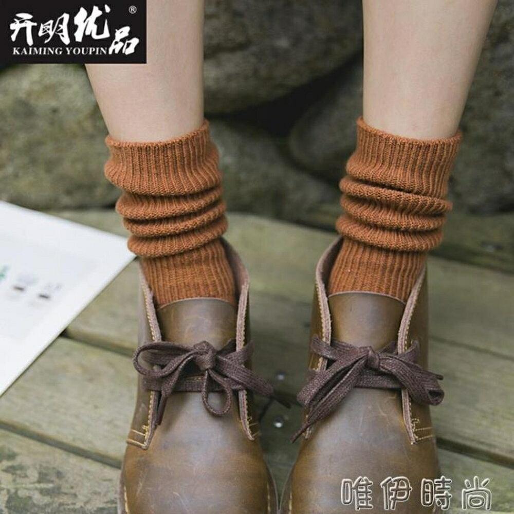 長襪 堆堆襪子女士韓國冬天加厚黑色中筒襪韓版潮秋冬季個性學院風長襪 coco衣巷