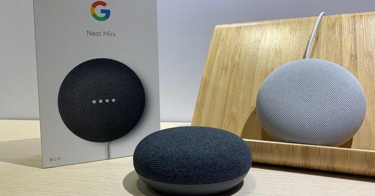 Google Nest Mini 2代 智慧語音聲控喇叭音箱