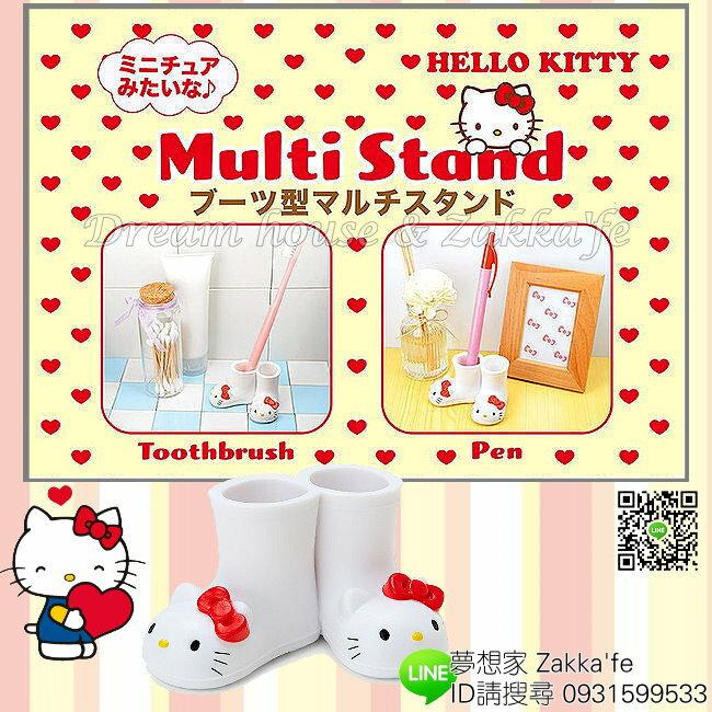 日本進口 三麗鷗 Hello Kitty 凱蒂貓 雨鞋造型 兩用 牙刷架/筆架《 超可愛 》★ 夢想家Zakka\