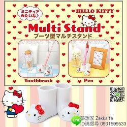 日本進口 三麗鷗 Hello Kitty 凱蒂貓 雨鞋造型 兩用 牙刷架/筆架《 超可愛 》★ 夢想家Zakka'fe ★