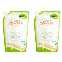 nac 奶瓶蔬果酵素洗潔慕斯 補充包