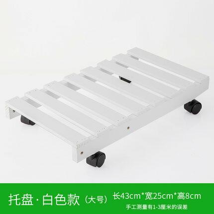 主機架臺式電腦主機托架移動散熱底座實木機箱託盤簡約收納置物架花架『DD2148』