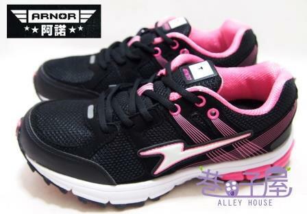 【巷子屋】ARNOR阿諾 女款多功能輕量運動跑鞋 [26700] 黑粉 出清價$398