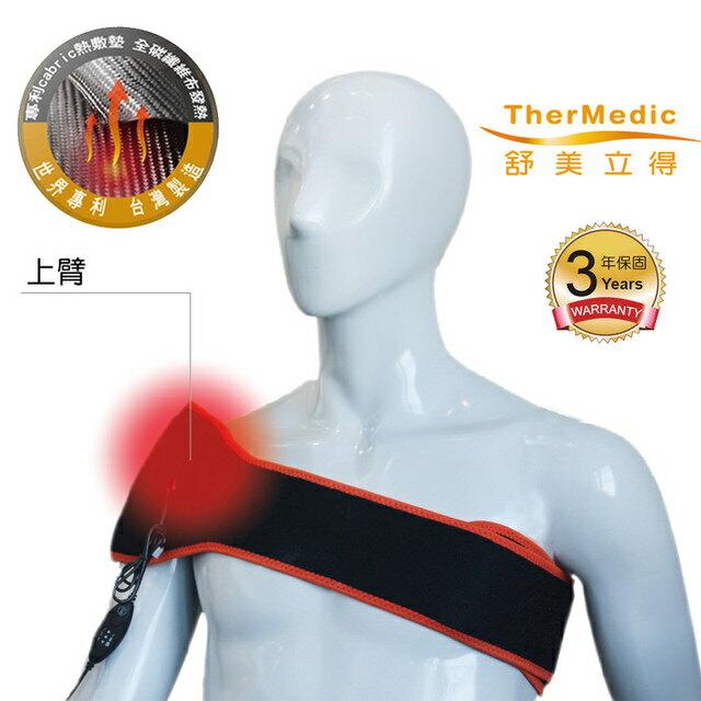 【舒美立得】深層遠紅外線熱敷-軀幹專用(PW140L) 腰 肩 背 等 通用-簡便型 2