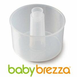 *babygo*美國babybrezza 食物調理機-專用蒸鍋
