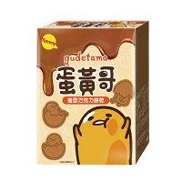 蛋黃哥週邊商品推薦蛋黃哥造型巧克力餅乾100g【愛買】